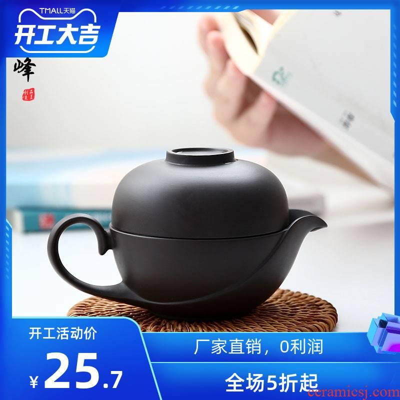 The Escape peak travel tea set suit portable package a pot of a crack cup violet arenaceous is suing teapot with the custom