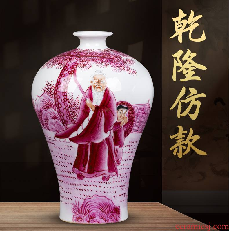Jingdezhen ceramic hand - made paint characters pastel youligong vase Chinese ancient frame furnishing articles household act the role ofing is tasted