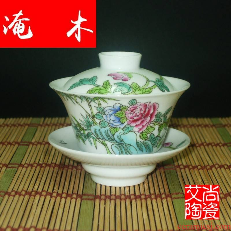 Submerged wood imitation the qing style pastel tureen lid hand - made porcelain enamel cover three cups of tea bowl jingdezhen ceramics