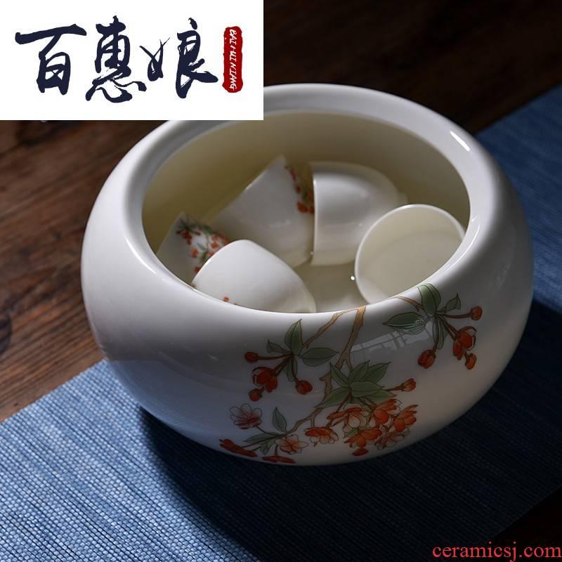 (niang jade porcelain tea wash to wash bowl large writing brush washer cup dehua white porcelain tea set tea accessories
