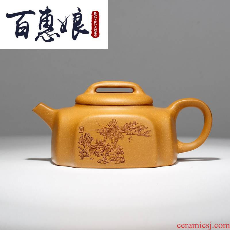 (niang yixing are it by the manual undressed ore gold period of mud making tea the engineering Dong Yuefeng zen