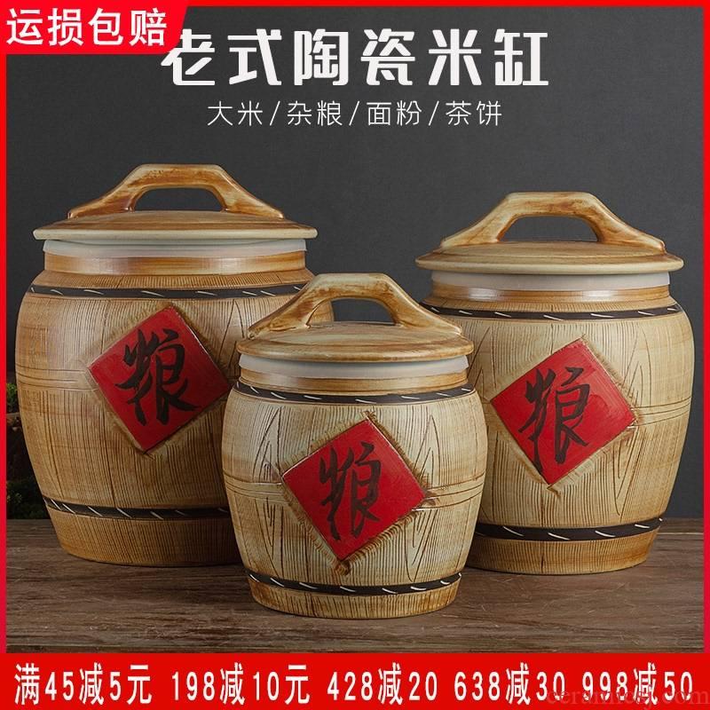 Jingdezhen ceramic barrel with cover 30 jins home 10 jins 20 jins 50 kg flour barrels moistureproof worm sealing cylinder
