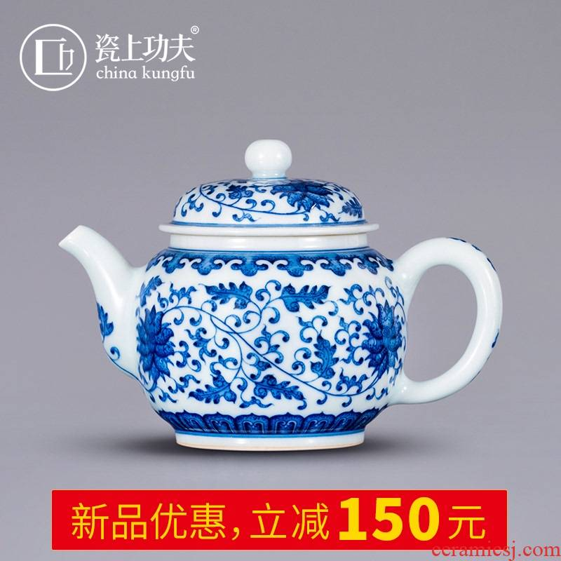 Jingdezhen ceramic manual hand - made porcelain bound branch lotus kung fu tea set little teapot boxed teapot single pot of trumpet