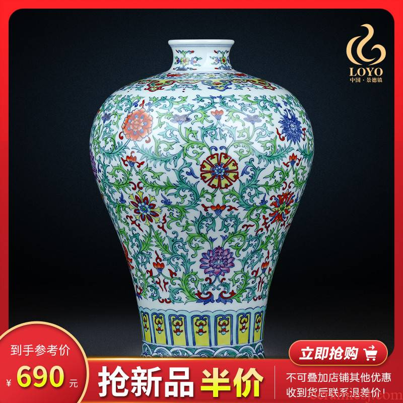 Jingdezhen blue and white color bucket ceramics vase mei bottles of home sitting room of Chinese style flower arrangement TV ark adornment furnishing articles