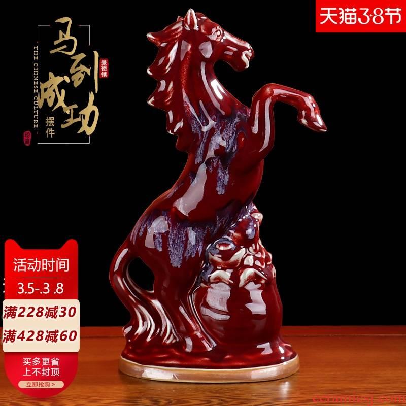 The Success of apple jun porcelain office furnishing articles sitting room wine decorations TV ark, antique ceramics