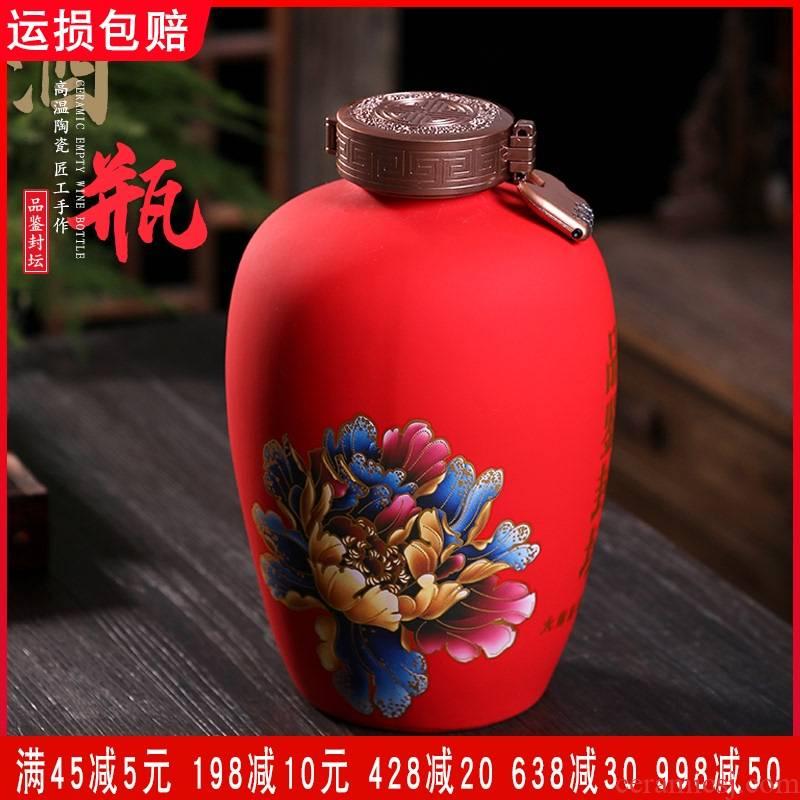 Archaize of jingdezhen ceramic mercifully wine jars home 5 jins 6 put liquor bottles hoard SanJiu small seal it