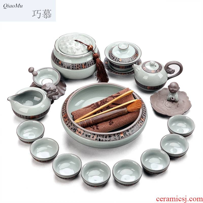 Qiao MuGe suit your up up of a complete set of tea sets of kung fu tea ice crack glaze teapot tea cups to wash to tureen