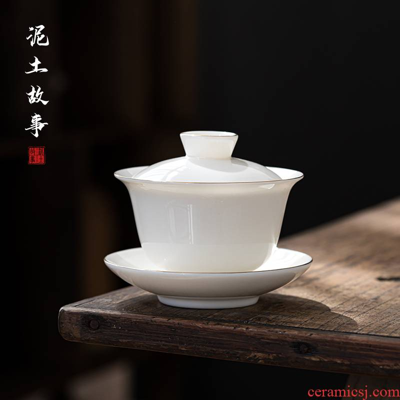 Dehua white porcelain tureen pure manual suet jade three cups to bowl of kung fu tea set a single large pure white tea bowl