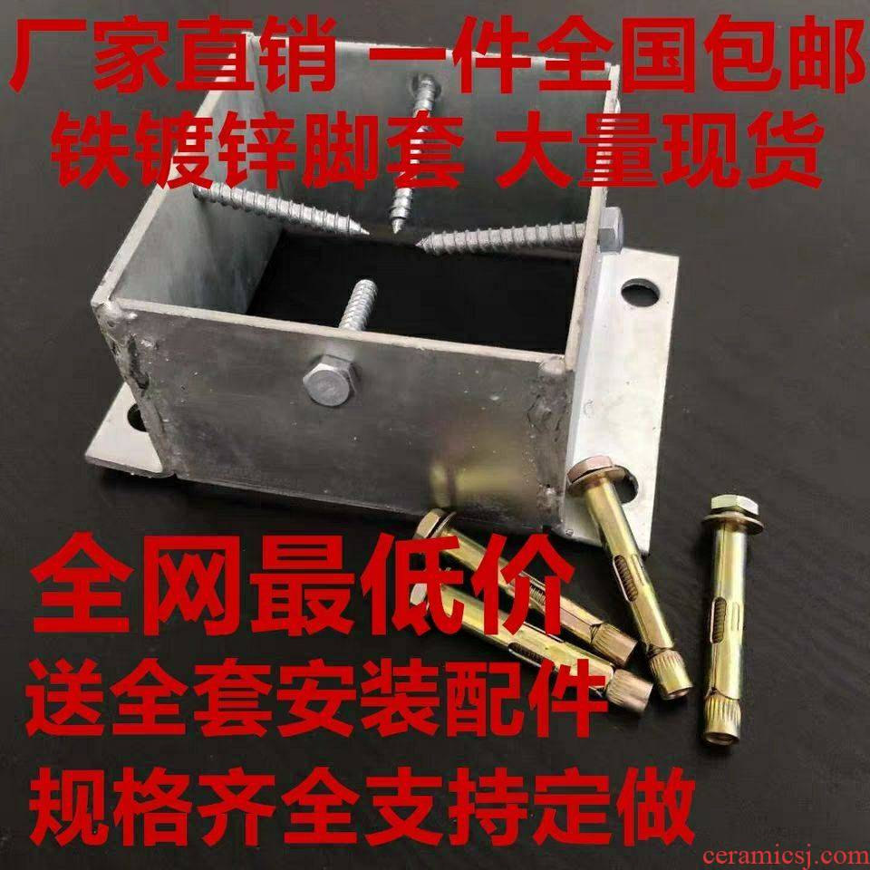 Stainless steel, anticorrosive wood fence fence fence a grape carbide four square column base fixed Angle of the feet