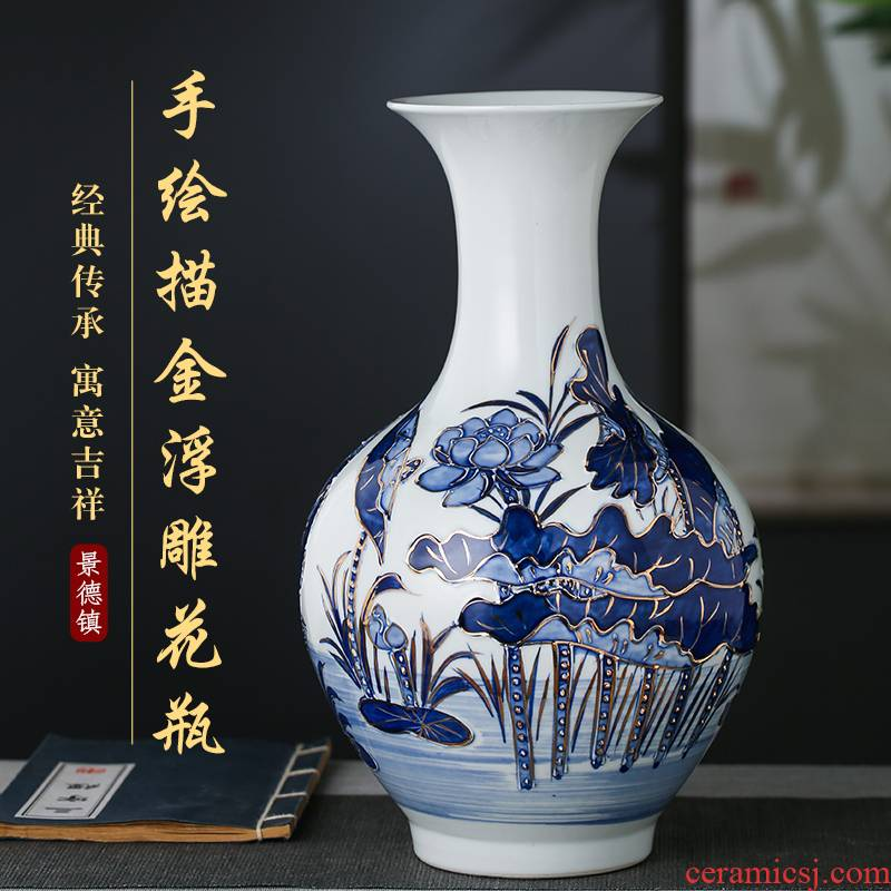 Jingdezhen chinaware paint hand - made embossed lotus of blue and white porcelain vase household adornment handicraft furnishing articles sitting room