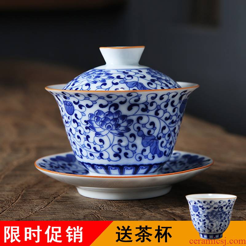Archaize tureen of blue and white porcelain teacup only three bowl of restoring ancient ways large ceramic kung fu tea set domestic cup tea bowl