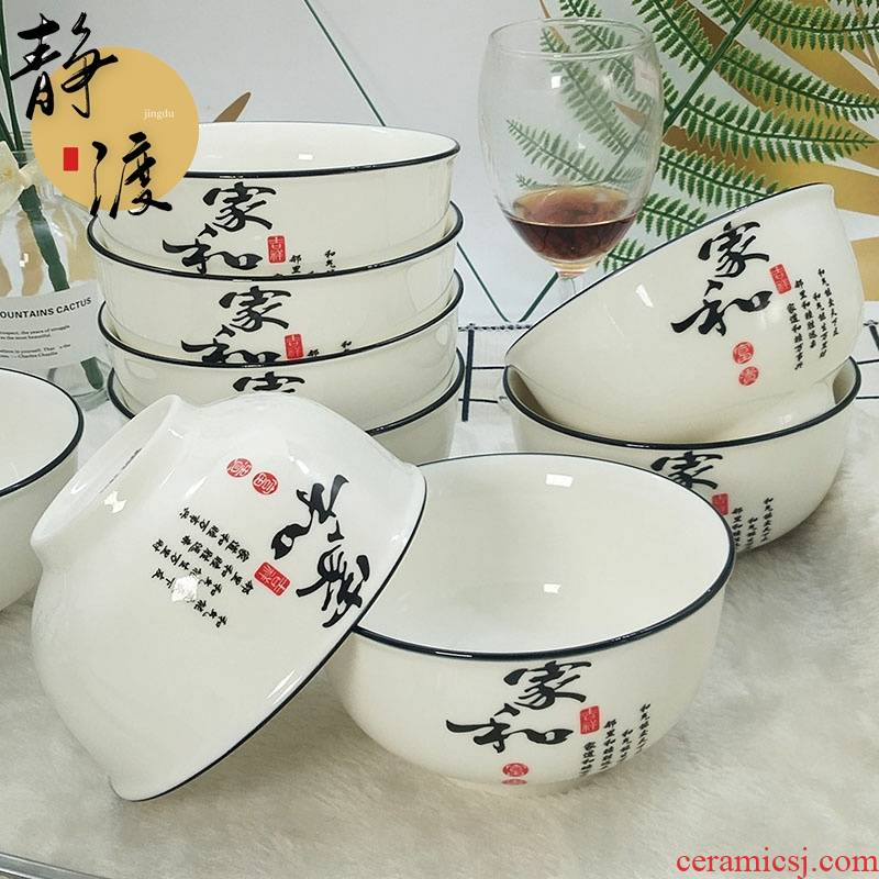 Jingdezhen household eat 5 inch ceramic bowl bowl of 10 young adult nqdumTYoqP creative rice bowls