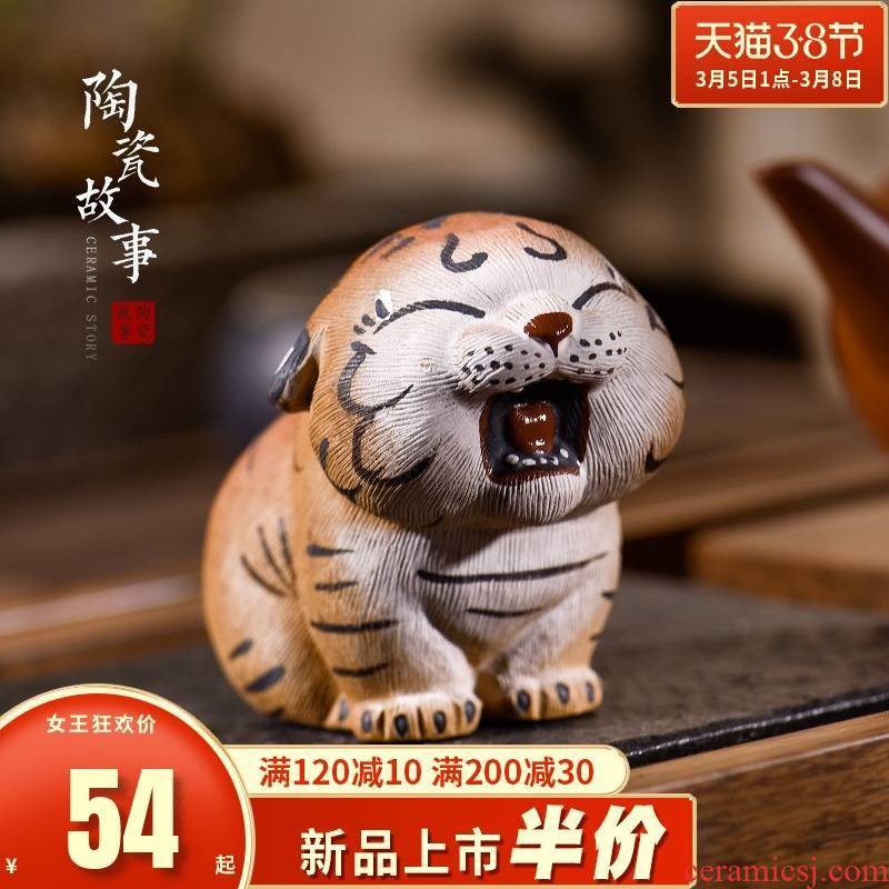 Japanese ceramic furnishing articles pet boutique story tea to keep tea tea set decoration accessories play tiger tea table decoration
