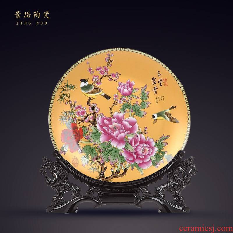Scene, jingdezhen ceramic decoration plate sit plate gold CV 18 prosperous plate of Chinese domestic act the role ofing handicraft furnishing articles