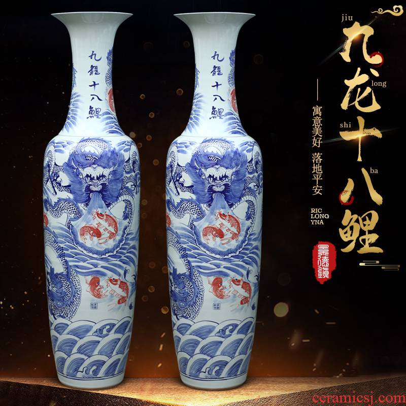 Jingdezhen ceramics dragon pattern of large vase furnishing articles of Chinese style hotel opening gifts large living room