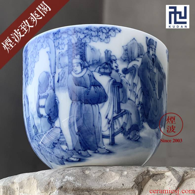 Jingdezhen nine burn hand - made porcelain nine paragraphs experienced three main minister JuYi qianlong cylinder cup chicken