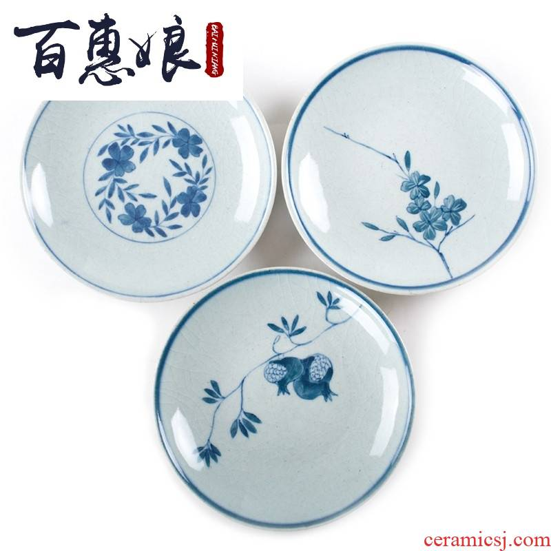 (niang coarse pottery antique hand - made porcelain tea set tea accessories bearing plate pot pot foster pot pad tea taking