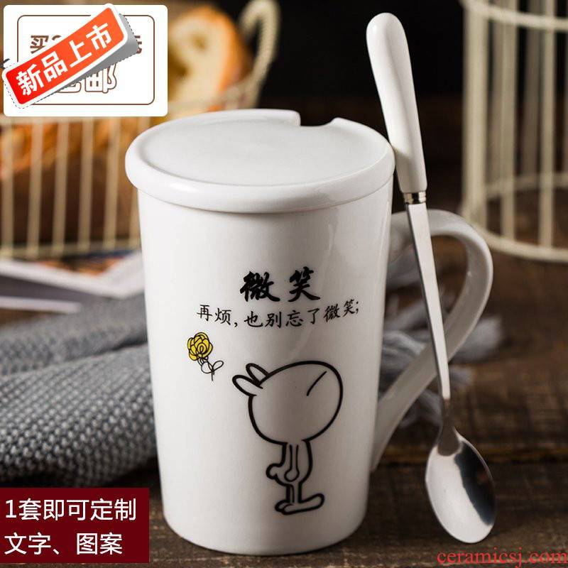 Household ceramic cup move expression cup keller of coffee cup office picking cups with cover with large capacity