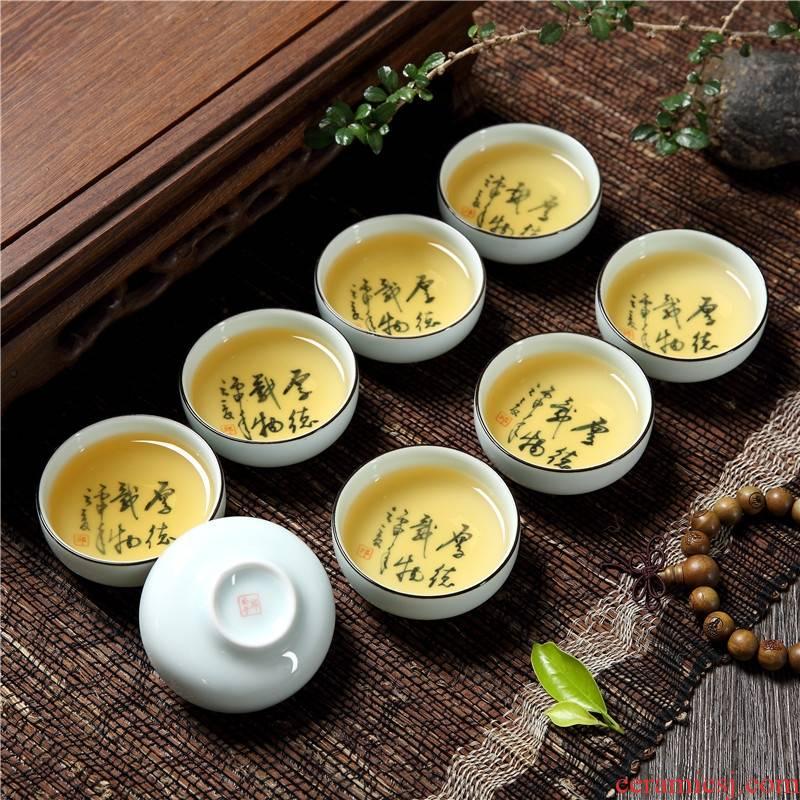 Qiao mu QGZ household kung fu tea set hand - made ceramic cups small cups tea, green tea cup host a cup of tea