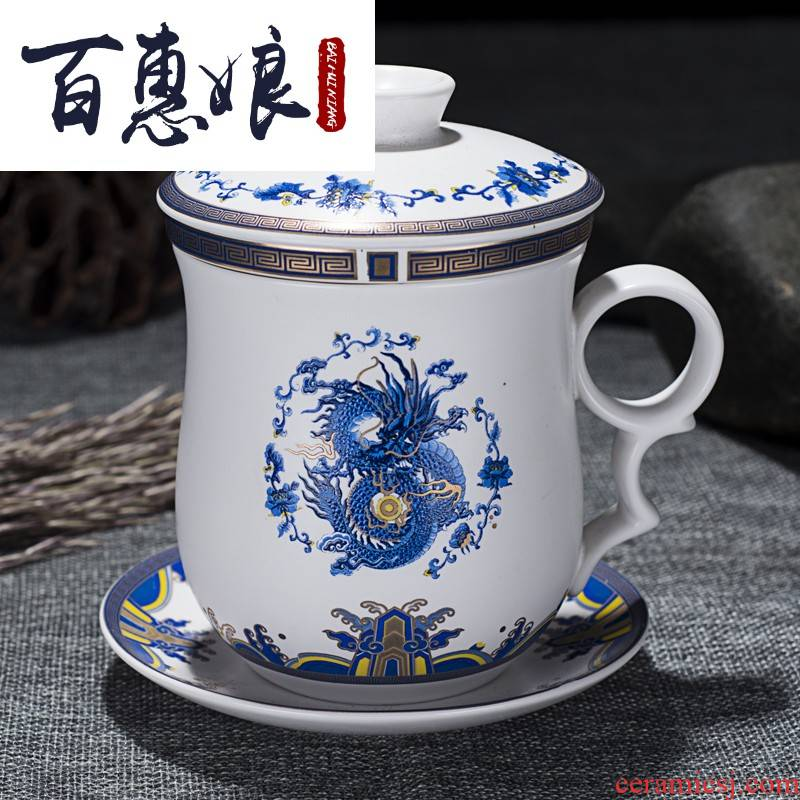 4 times (niang new jingdezhen ceramic cup office cup cup gift cup business gifts