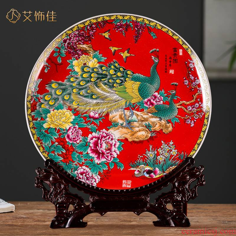 Jingdezhen ceramics with red prosperous figure sitting room dish TV ark, handicraft gifts office furnishing articles