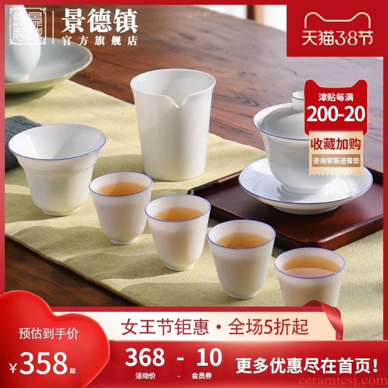 Jingdezhen flagship store tea tureen ceramic household suit Chinese kung fu tea tea tea sets)