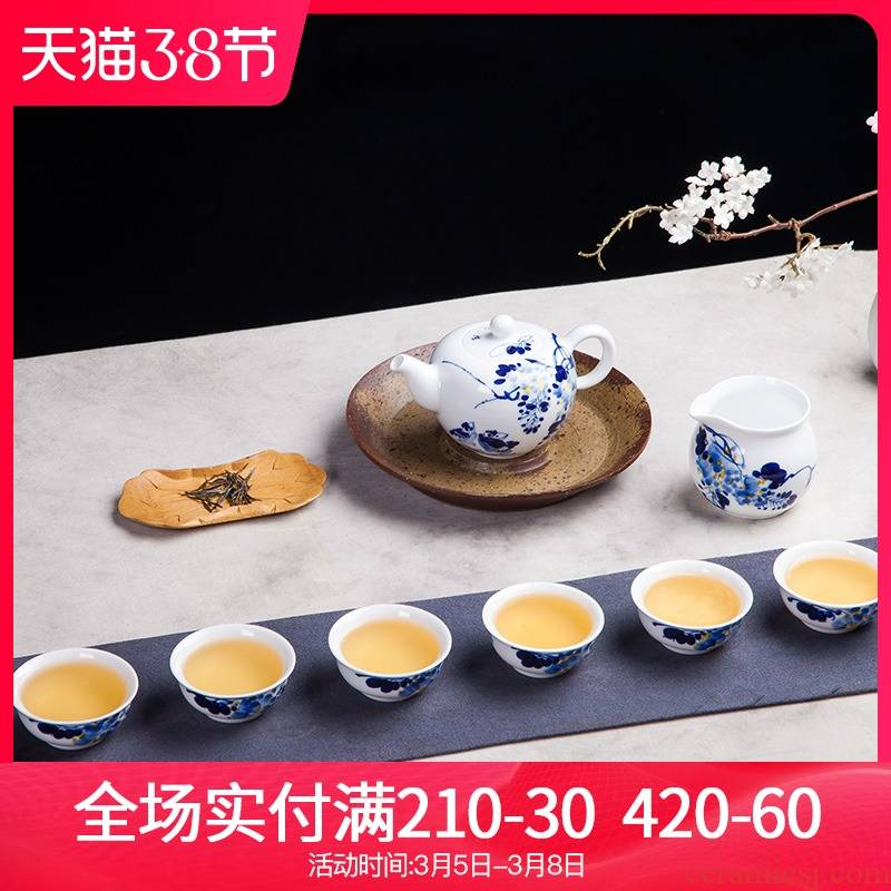 Jingdezhen ceramic hand - made tea set suit household fair simple manual kung fu tea cups of a complete set of the teapot