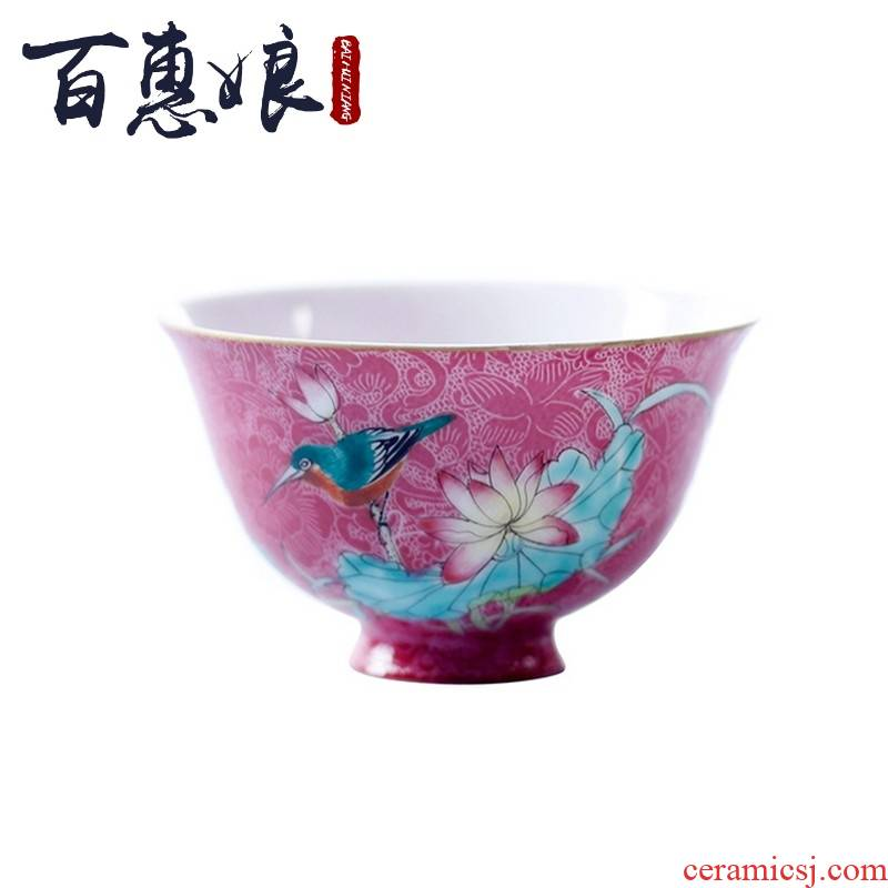 (niang jingdezhen grilled all hand thin foetus porcelain flower painting of flowers and small sample tea cup ceramic cups kung fu tea set