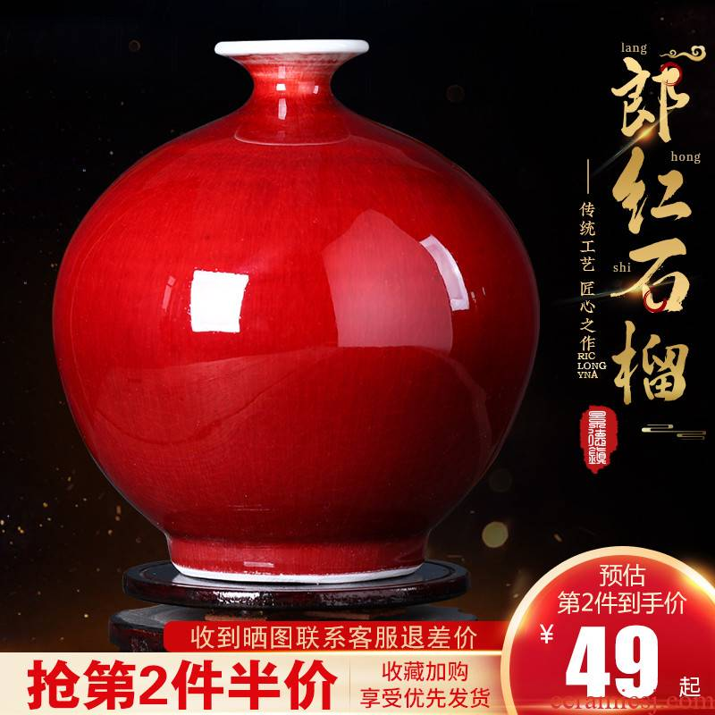 Jingdezhen ceramics modern Chinese antique ruby red vase furnishing articles flower arranging home sitting room TV cabinet decoration