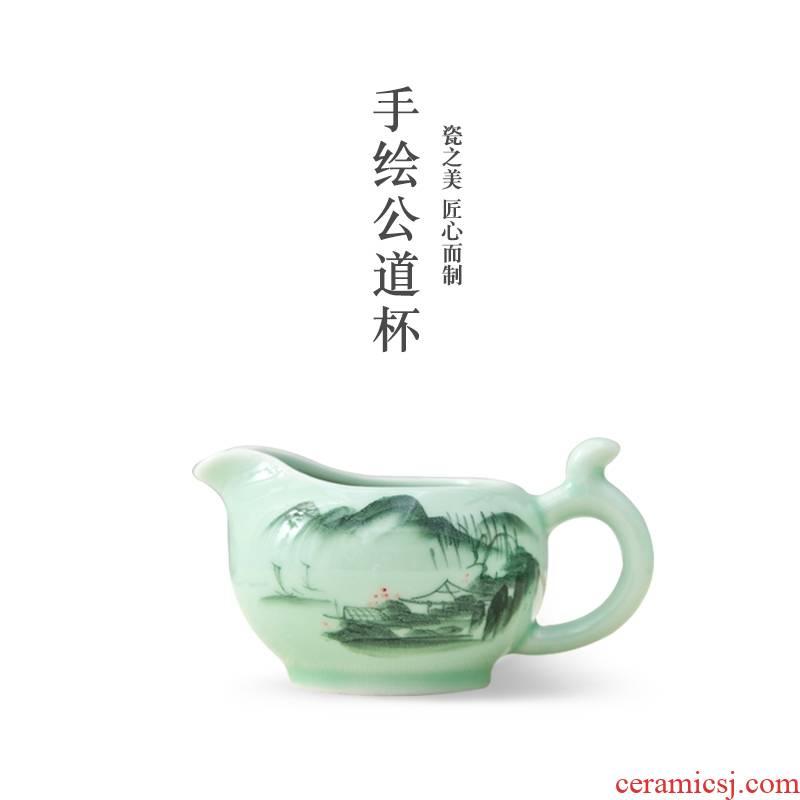 Qiao mu QGZ celadon justice household kung fu tea accessories ceramic tea cup and pot teapot tea sea points