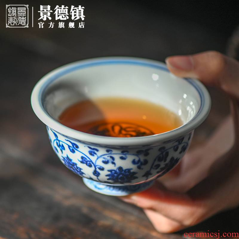 Jingdezhen flagship store Ming yongle blue tie up sticks double lion play ball grain pressure hand cup archaize branch hand of master CPU