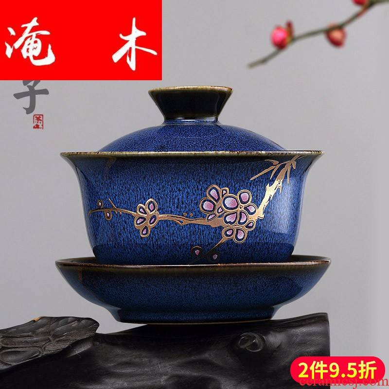 Submerged wood thickening large ceramic bowl tureen household creative kung fu tea accessories three cups