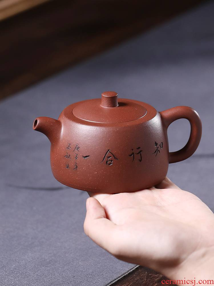 New risk to the bottom of the pot of yixing it groove green, a famous bar well pure hand - made tea tea set the teapot