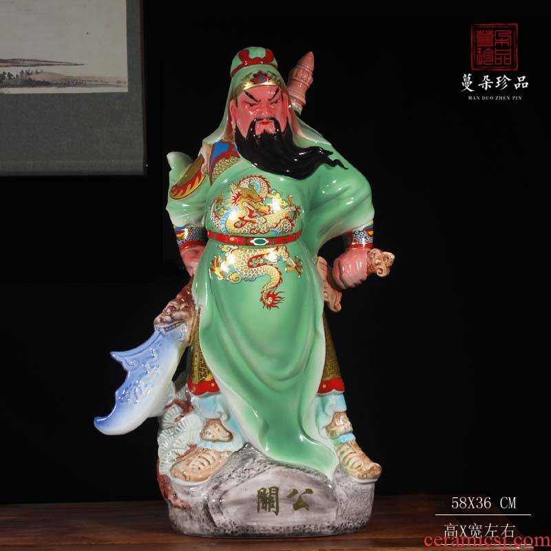 Jingdezhen 50 cm high, duke guan ceramic figure its in furnishing articles furnishing articles blush duke guan vital qi ancient characters