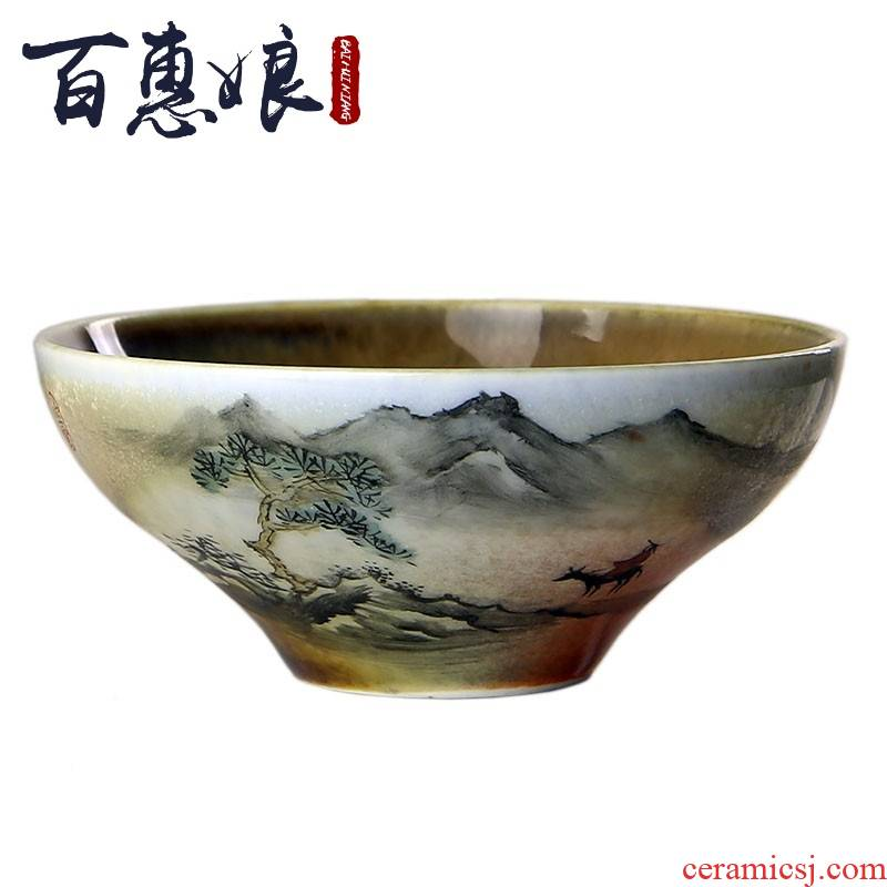 (niang jingdezhen wood sample tea cup maintain hand - made wine cup to use ceramic cups kung fu tea set