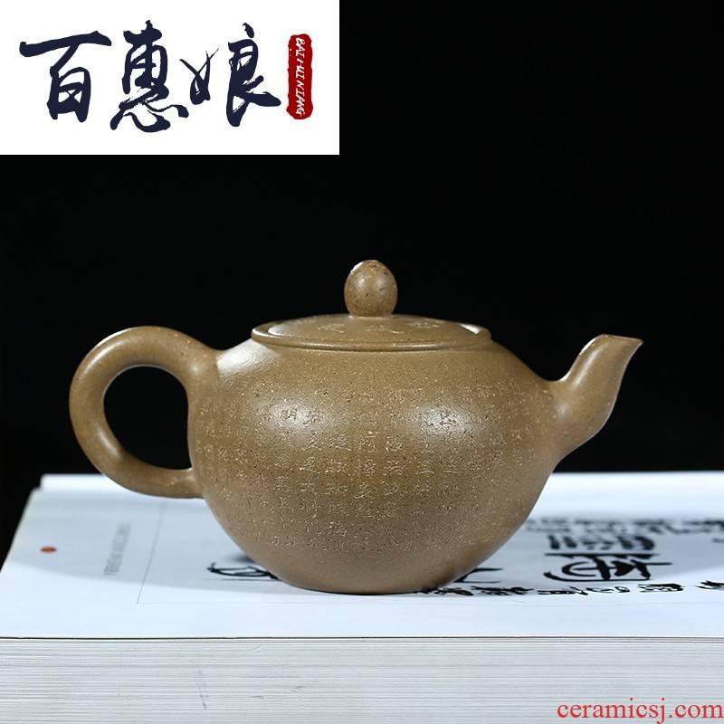(niang Z - yixing it fo Yin 270 cc assistantengineer Zhang Jingzhen mud system