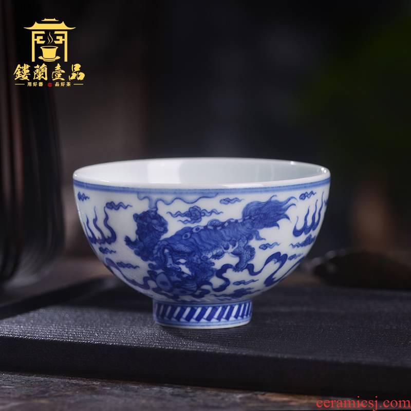 Art home benevolence lion roll silk master cup of jingdezhen ceramic hand - made all single CPU kung fu tea set personal tea cup