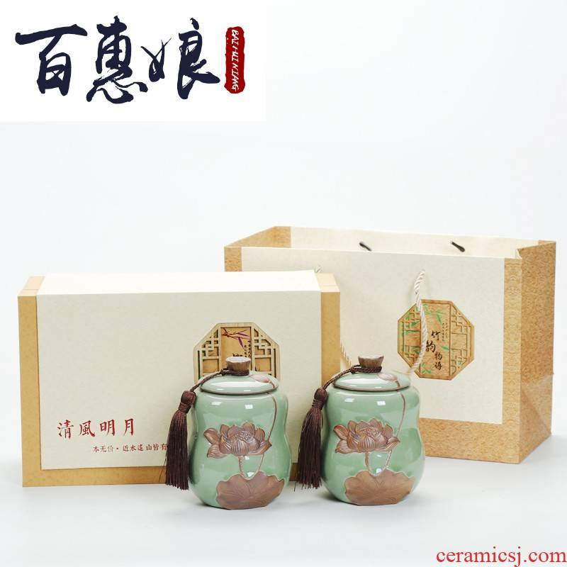 (niang elder brother up with ceramic gift tea sealed storage tank is a portable box relief to restore ancient ways to open the tea bag
