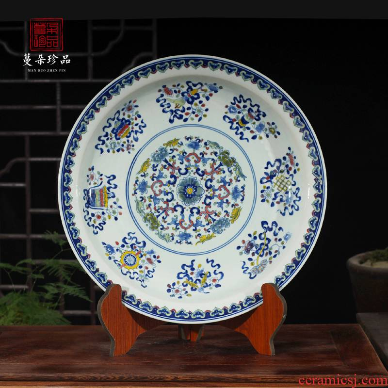 Jingdezhen color double phoenix ssangyong longfeng longfeng grain blue and white color porcelain plate 0 cm45 longfeng the broader market