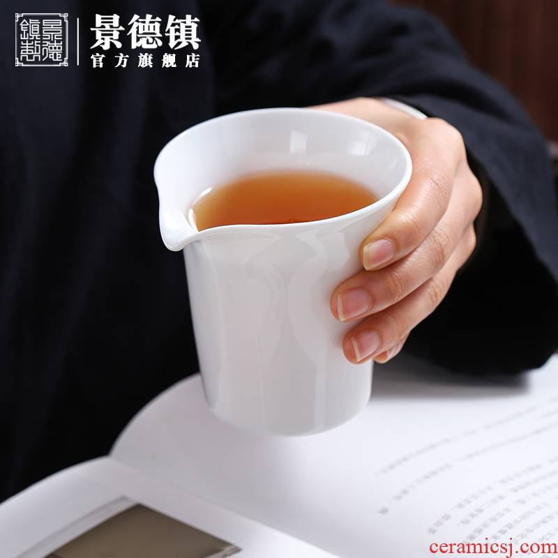 Points fair keller of tea exchanger with the ceramics jingdezhen flagship contracted white porcelain cup kung fu tea accessories individual