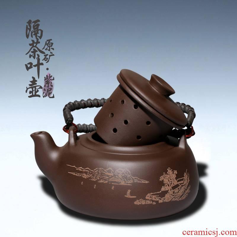 Yixing purple sand (700 ml) short flat girder filter tank large capacity across indicates the tea pot