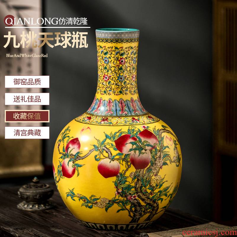Jingdezhen ceramic vase furnishing articles of Chinese style restoring ancient ways large peach colored enamel nine rich ancient frame sitting room porch decoration