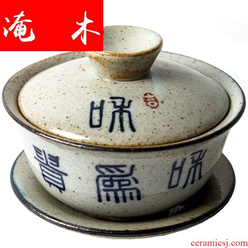 Submerged wood jingdezhen ceramic tureen coarse pottery hand grasp pot of restoring ancient ways only three tureen worship to use hand - made kung fu tea mercifully