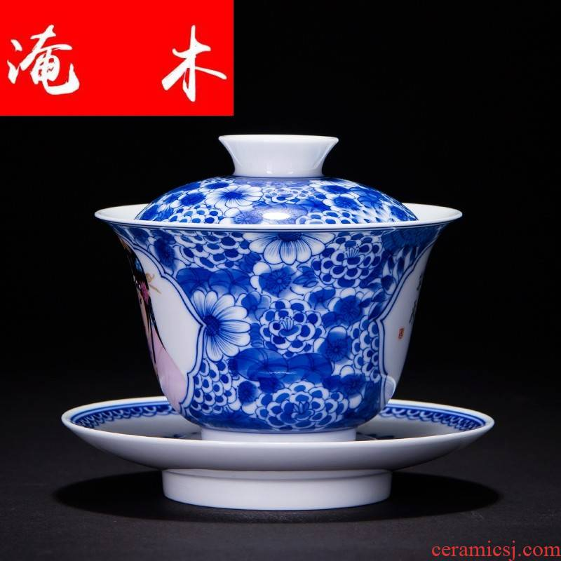 Submerged wood only three tureen tea cups of jingdezhen blue and white flower ceramic hand - made pastel kung fu tea bowls