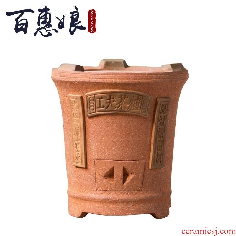 Red mud (niang hand charcoal charcoal stove wind furnace heating furnace carbon furnace rock, coarse sand TaoLu Diao jade book simmer