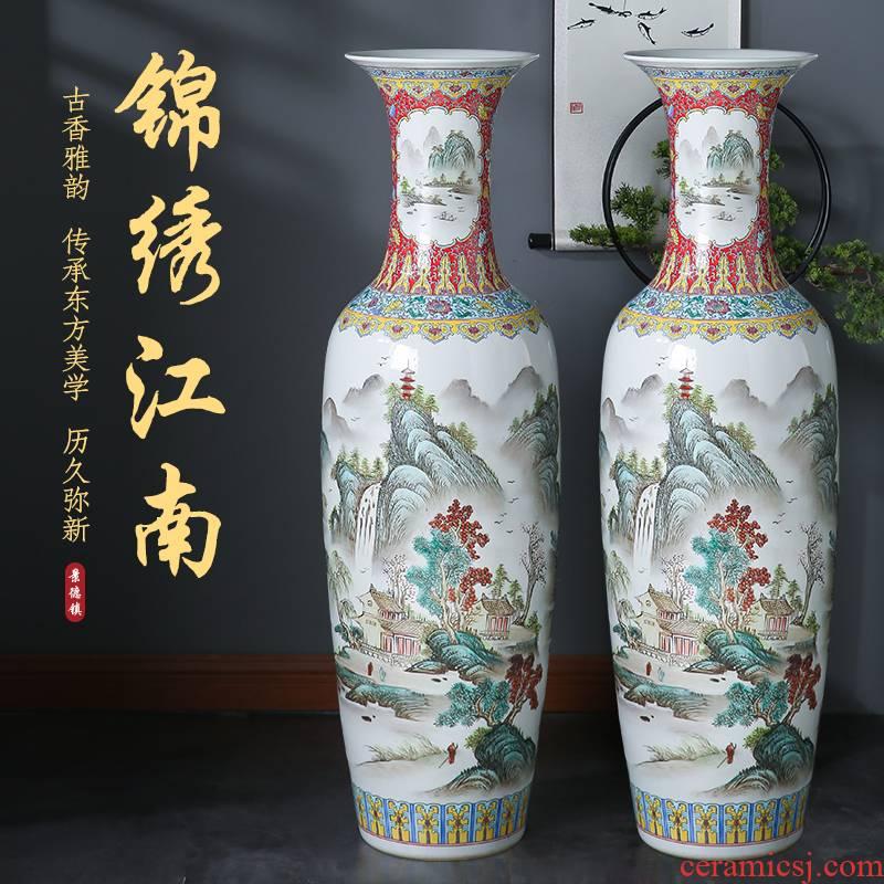 Leon porcelain vase of porcelain of jingdezhen ceramics hand - made pastel landscape of large Chinese vase sitting room adornment is placed