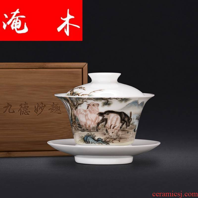 Flooded hand - made wooden archaize of jingdezhen up ceramics powder enamel three ancient tureen kung fu tea cups mercifully