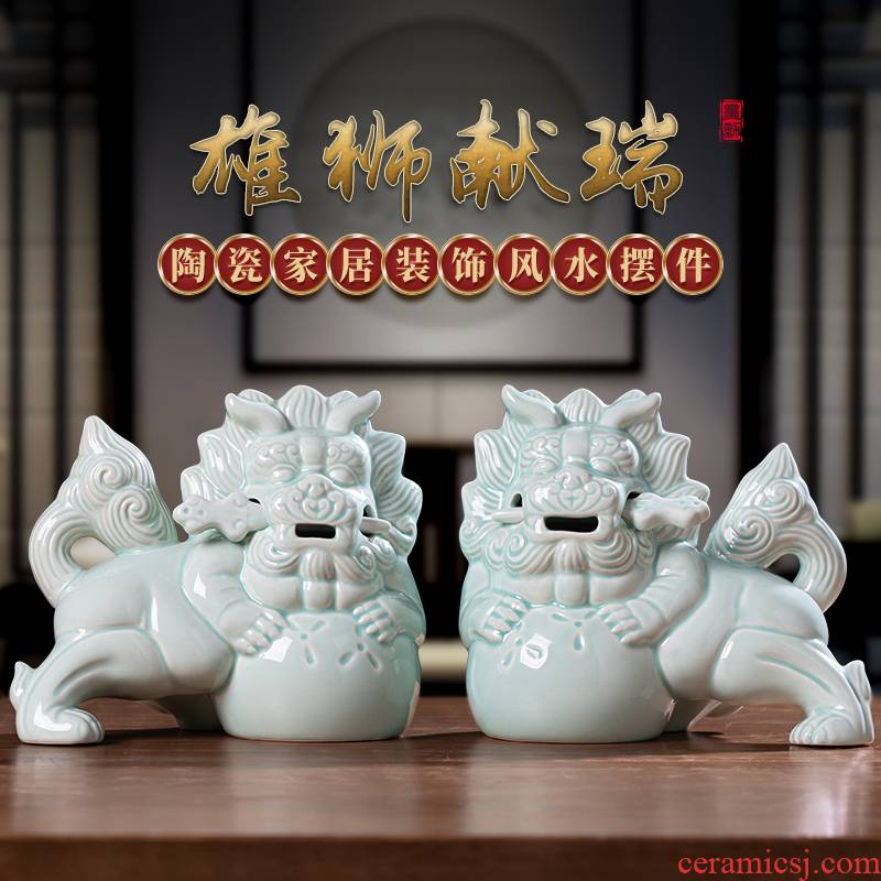 Jingdezhen ceramic green glaze lion modern household adornment handicraft furnishing articles rich ancient frame display ark, town house to ward off bad luck