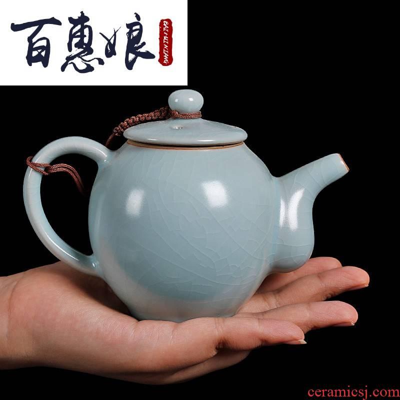 (niang your up porcelain teapot ceramics slicing can raise teapot small single pot of green CiHu suit filter home to work hard