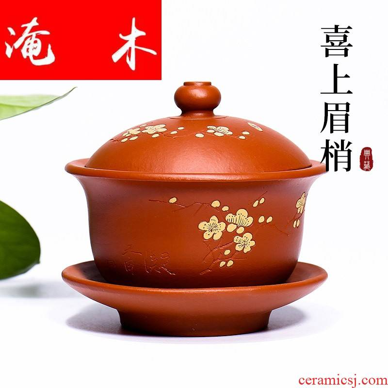 Submerged wood yixing manual sample tea cup all three just beaming zhu, violet arenaceous mud cup name plum flower applique tureen